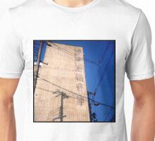 衰退した漢字 Unisex T-Shirt