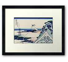 Hokusai Katsushika - Asakusa Hongan-ji temple in the Eastern capital [Edo] Framed Print