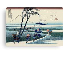 Hokusai Katsushika - Ejiri in Suruga Province Canvas Print