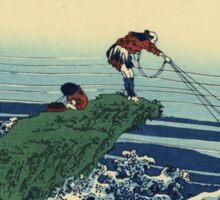 Hokusai Katsushika - Kajikazawa in Kai Province Sticker