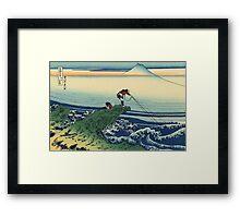 Hokusai Katsushika - Kajikazawa in Kai Province Framed Print