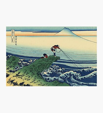 Hokusai Katsushika - Kajikazawa in Kai Province Photographic Print