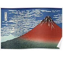 Hokusai Katsushika - Red Fuji southern wind clear morning Poster