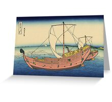 Hokusai Katsushika - The Kazusa Province sea route Greeting Card