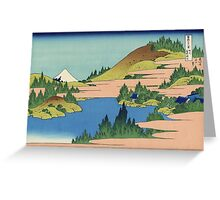 Hokusai Katsushika - The lake of Hakone in Sagami Province Greeting Card