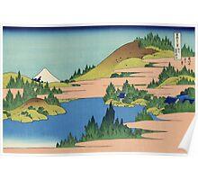 Hokusai Katsushika - The lake of Hakone in Sagami Province Poster