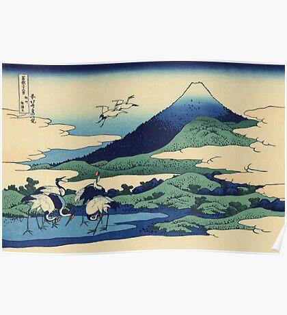 Hokusai Katsushika - Umezawa in Sagami Province Poster