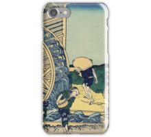 Hokusai Katsushika - Watermill at Onden iPhone Case/Skin