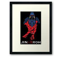 Jin roh Framed Print
