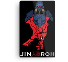 Jin roh Metal Print