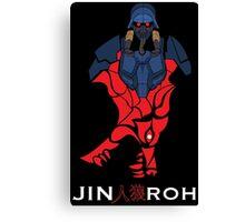 Jin roh Canvas Print