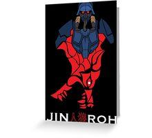 Jin roh Greeting Card