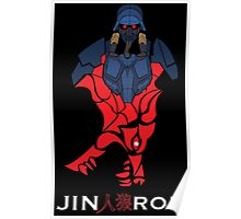 Jin roh Poster