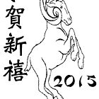 Happy Chinese New Year 2015 by missmoneypenny