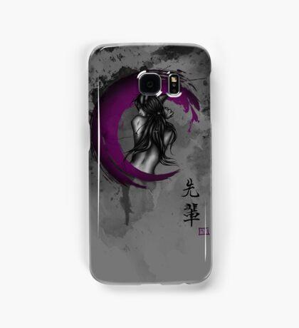 Senpai Samsung Galaxy Case/Skin
