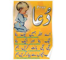 Pray for kids Poster
