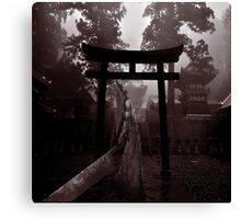 Japan Head Canvas Print