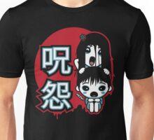 Ju-On Kawaii Unisex T-Shirt