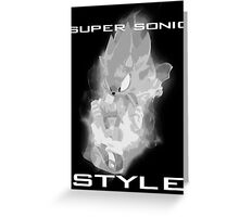 Super Sonic Style (Grayscale) Greeting Card