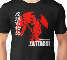 Shintaro Katsu Japan Retro Classic Samurai Movie Zatoichi The Blind Swordsman  Unisex T-Shirt
