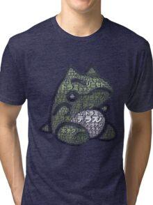 Substitute Tri-blend T-Shirt