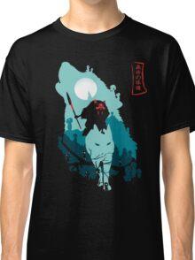 Princess Mononoke Classic T-Shirt