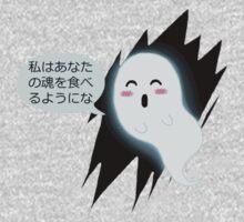 Kawaii Murder Ghost One Piece - Long Sleeve