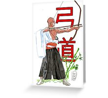 Kyudo Greeting Card