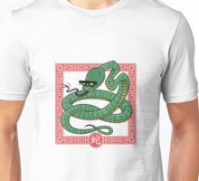 Chinese Astrological Sign Snake Unisex T-Shirt
