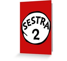 Sestra 2 - Orphan Black Greeting Card