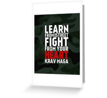 Learn From The Street Krav Maga - Camouflage Greeting Card