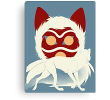 Wolfess protector Canvas Print