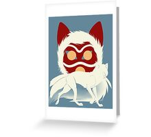 Wolfess protector Greeting Card