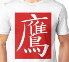 Eagle Stencil  Unisex T-Shirt