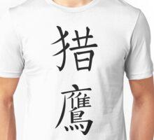 Falcon (2)  Unisex T-Shirt