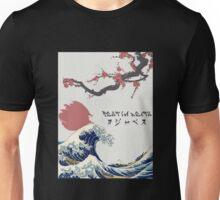 Jun R.I.B. Unisex T-Shirt