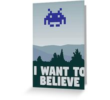 X Files - I want to believe 8 bit retro Greeting Card