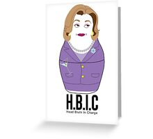 Lucille will take care Greeting Card