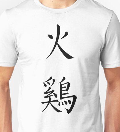 Turkey Unisex T-Shirt