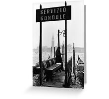 Nice Day for a Gondola Ride Greeting Card