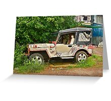 Jeep Classic Greeting Card