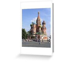 San Basilio Greeting Card