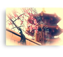 Explore Plum Blossoms Pagoda Bamboo Fence Canvas Print