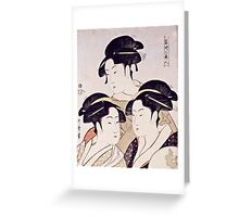 Kitagawa Utamaro  -  Three Beauties Of The Present Day  Greeting Card