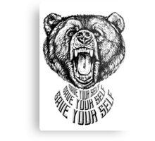 Save Your Self - Bear Metal Print