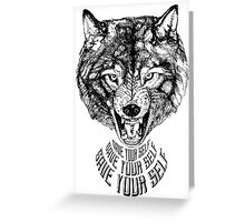 Save Your Self - Wolf Greeting Card