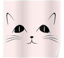 Black Cat Face Cute Animal Cartoon Poster