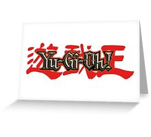 Yugioh Card Anime Greeting Card