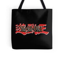 Yugioh Card Anime Tote Bag