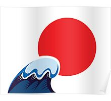 Earthquake and Tsunami damaged Japan Poster